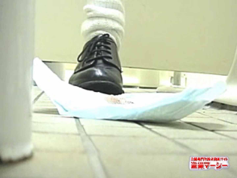 個室潜入お宝動画! 制服女子編 厠 のぞき濡れ場動画紹介 61画像 24