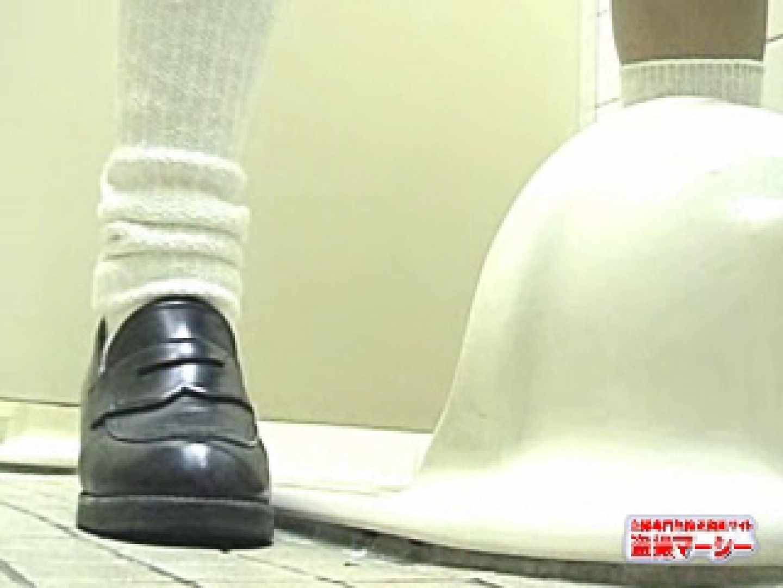 個室潜入お宝動画! 制服女子編 盗撮 エロ無料画像 61画像 37