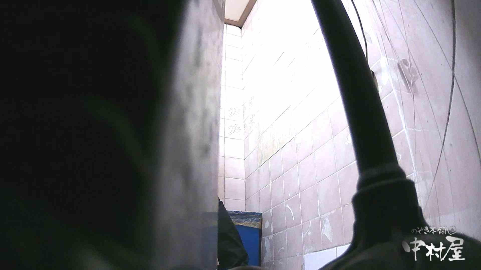 無修正エロ動画|真夜中の情事③|のぞき本舗 中村屋