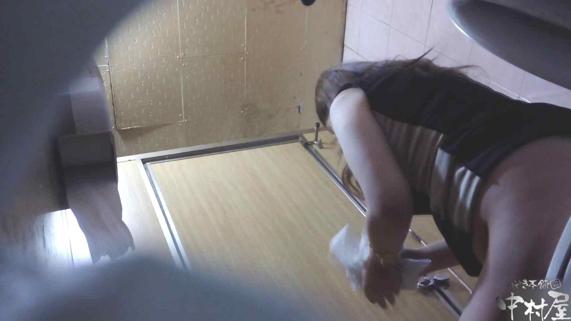 韓流トイレ盗撮vol.12 盗撮 おめこ無修正画像 76画像 38
