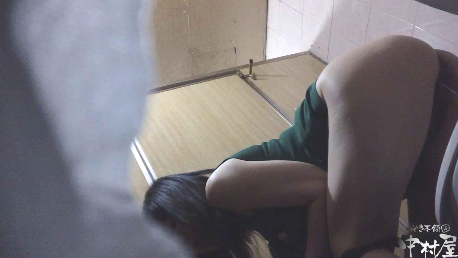 韓流トイレ盗撮vol.12 OLセックス  76画像 57