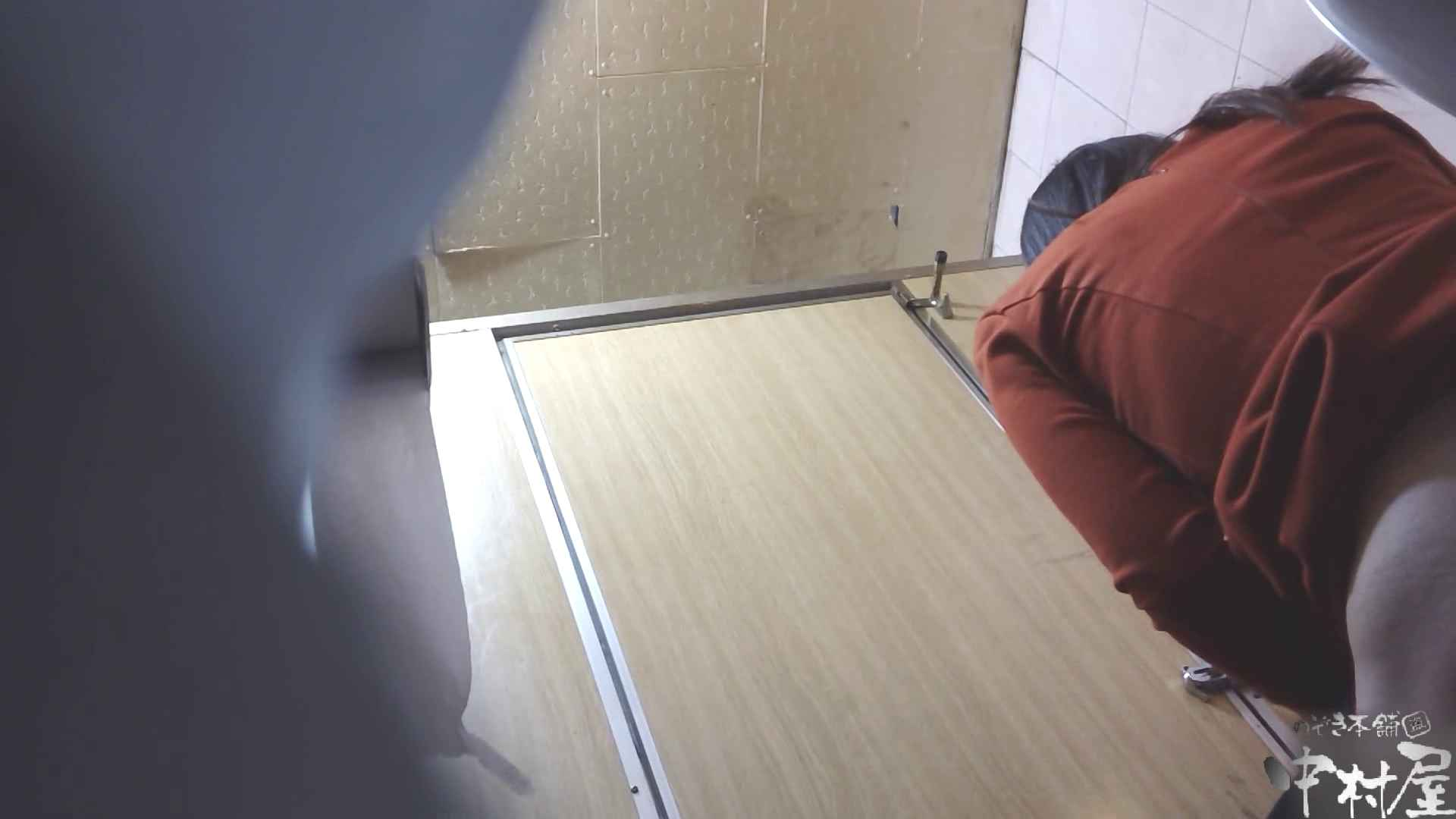 韓流トイレ盗撮vol.12 盗撮 おめこ無修正画像 76画像 74