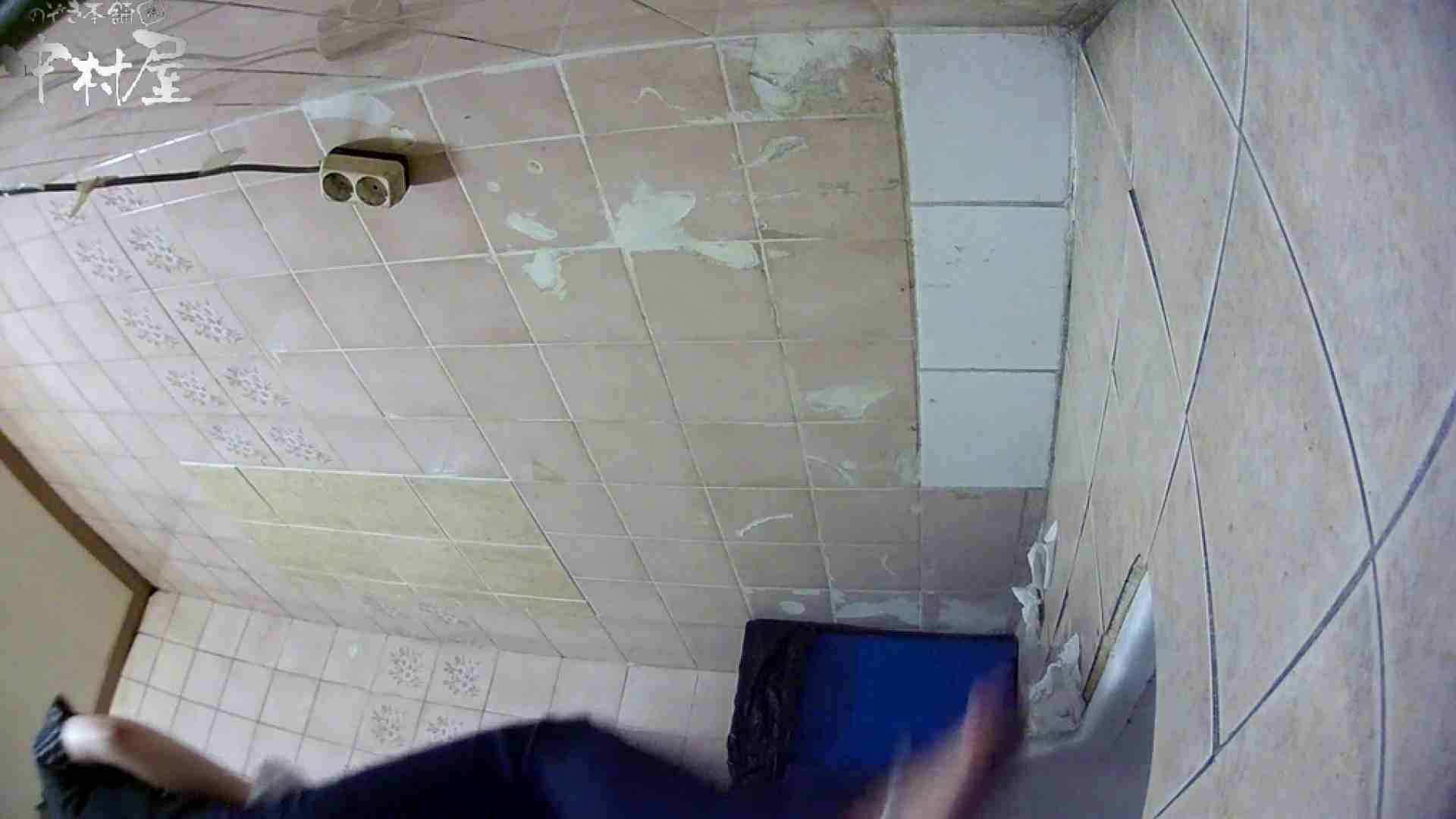 韓流トイレ盗撮vol.19 トイレ | OLセックス  56画像 25