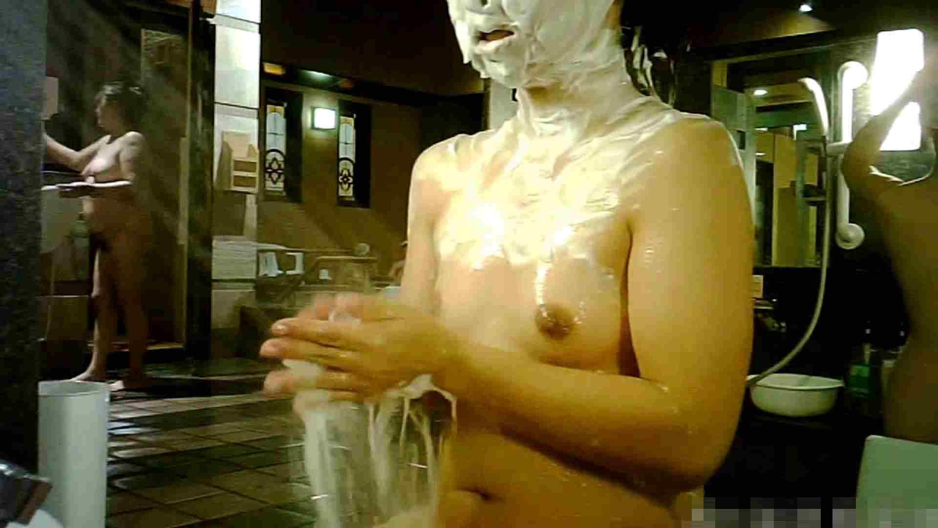 手を染めてしまった女性盗撮師の女風呂潜入記 vol.005 OLセックス 盗撮われめAV動画紹介 67画像 37