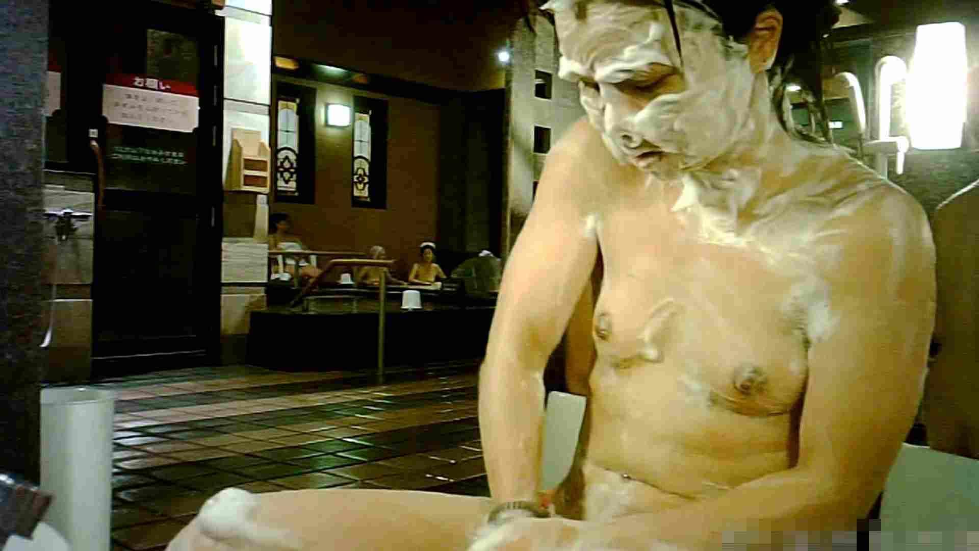 手を染めてしまった女性盗撮師の女風呂潜入記 vol.005 高画質 のぞき動画画像 67画像 46