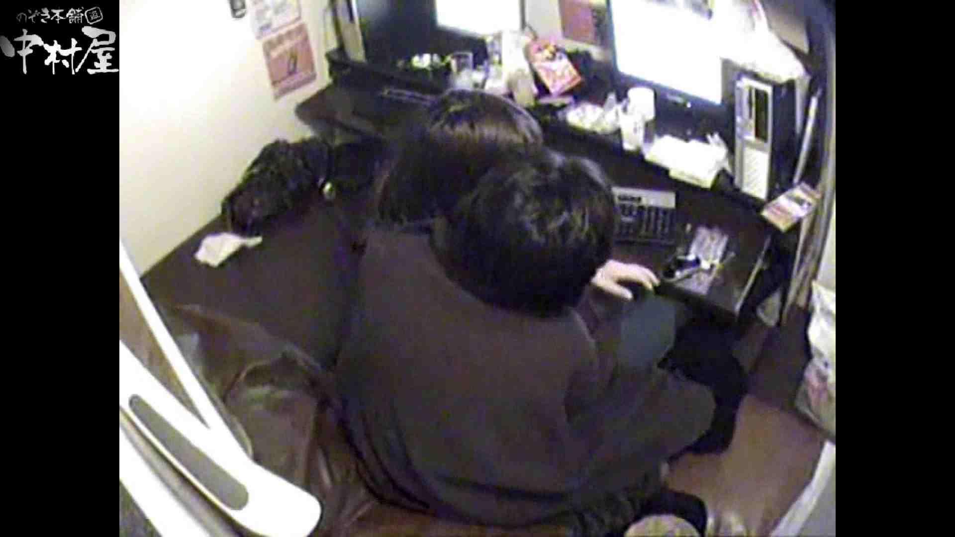 インターネットカフェの中で起こっている出来事 vol.003 カップル エロ無料画像 50画像 2