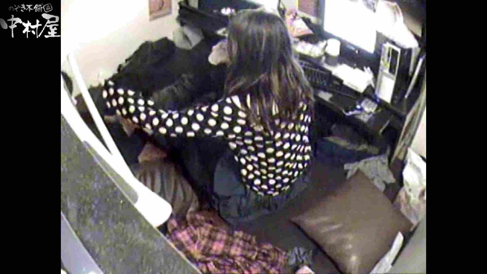 インターネットカフェの中で起こっている出来事 vol.003 卑猥  50画像 6