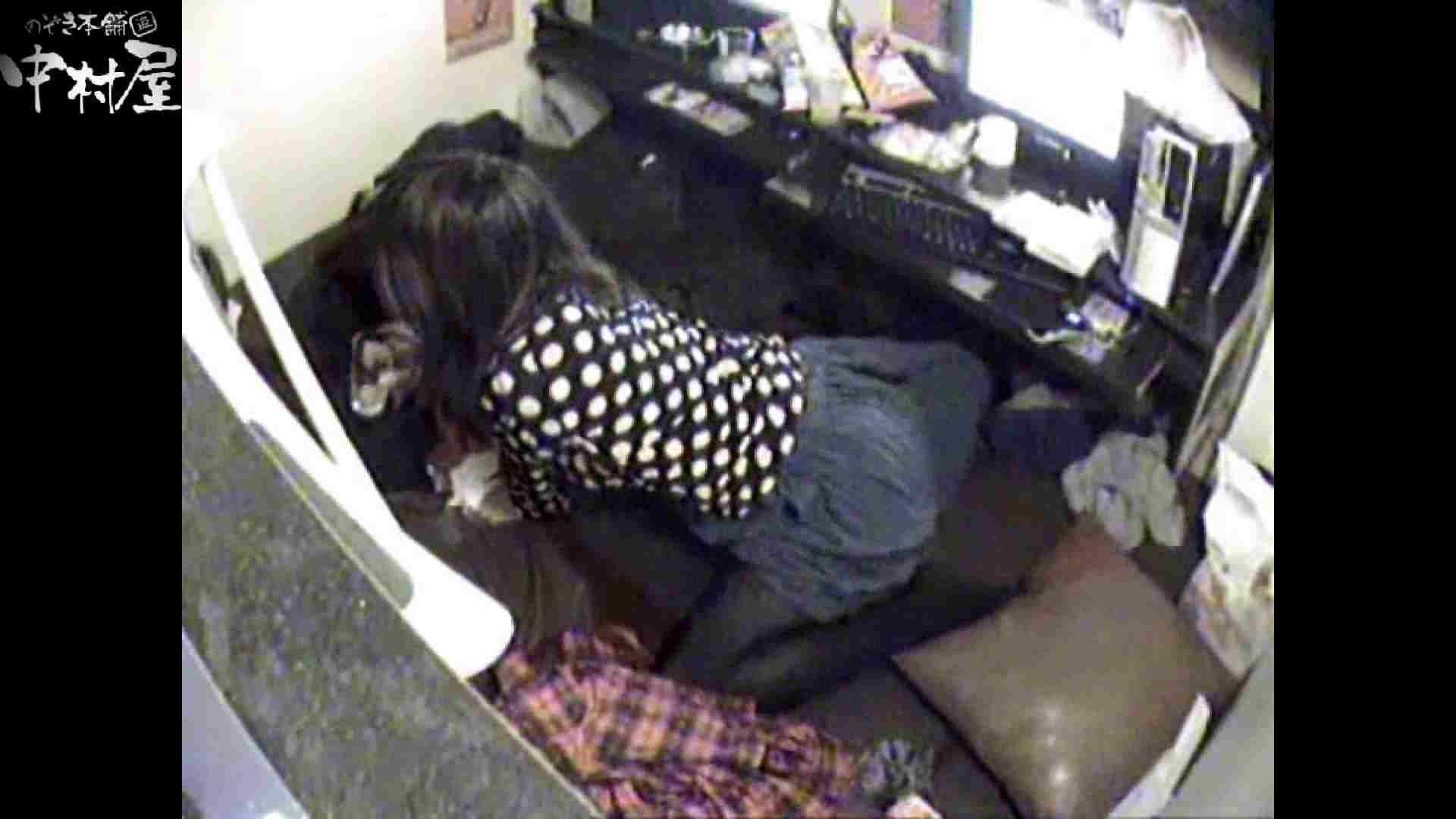 インターネットカフェの中で起こっている出来事 vol.003 カップル エロ無料画像 50画像 11