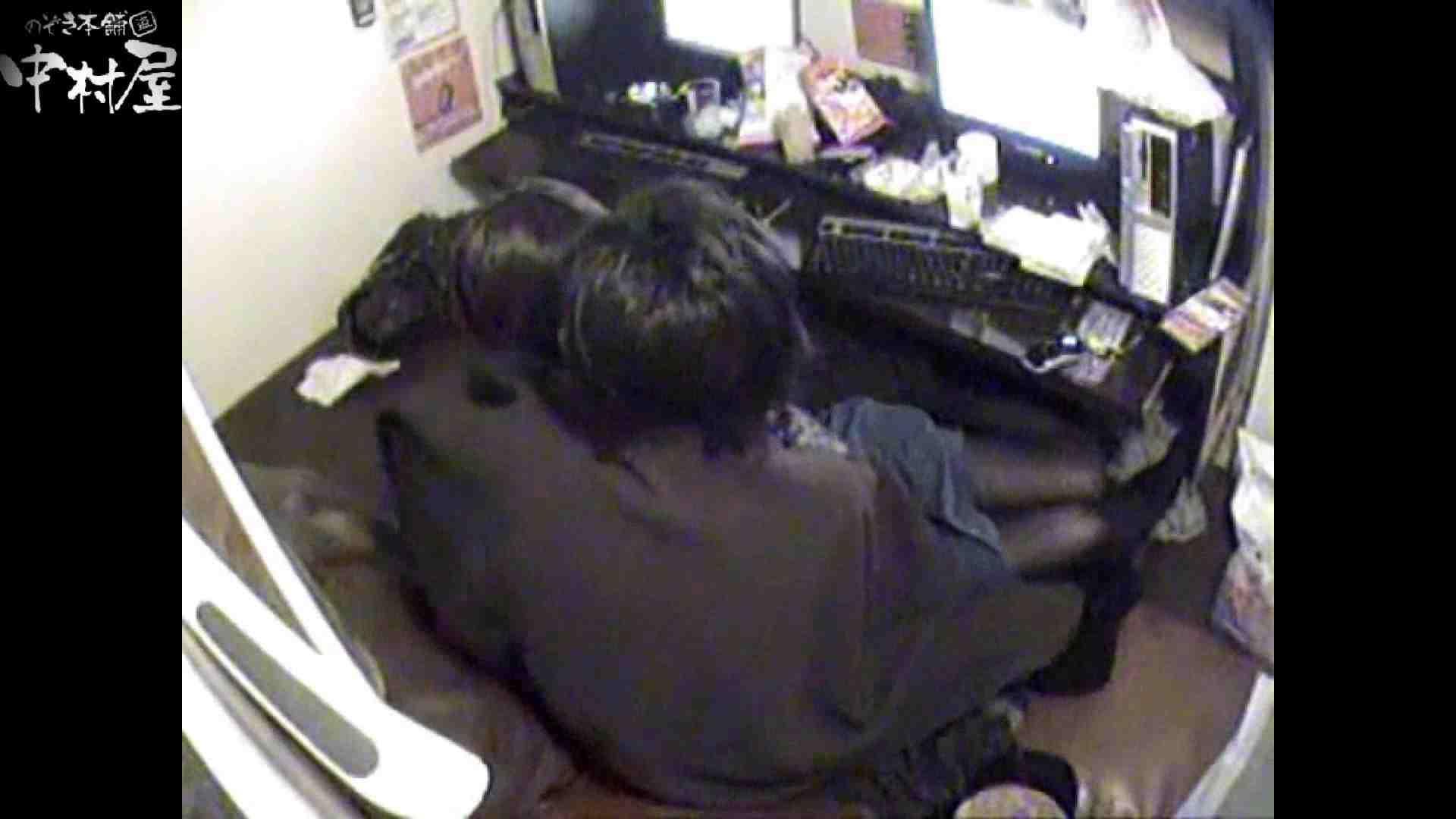 インターネットカフェの中で起こっている出来事 vol.003 卑猥   OLセックス  50画像 13