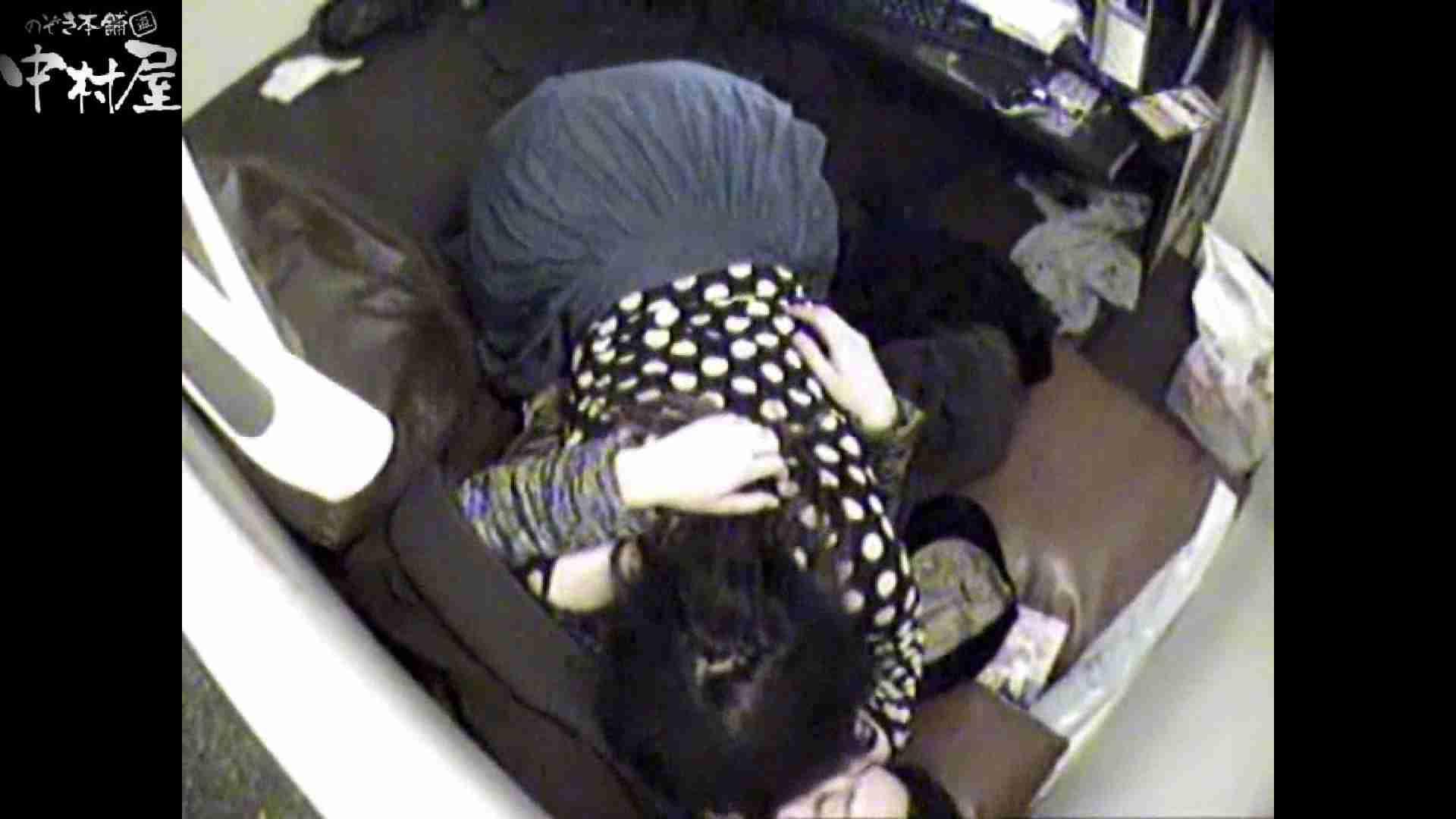 インターネットカフェの中で起こっている出来事 vol.003 卑猥  50画像 15