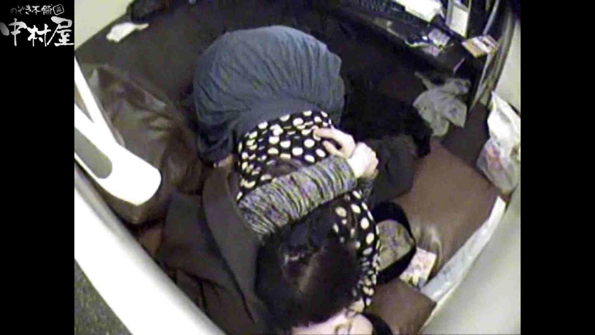 インターネットカフェの中で起こっている出来事 vol.003 卑猥   OLセックス  50画像 16