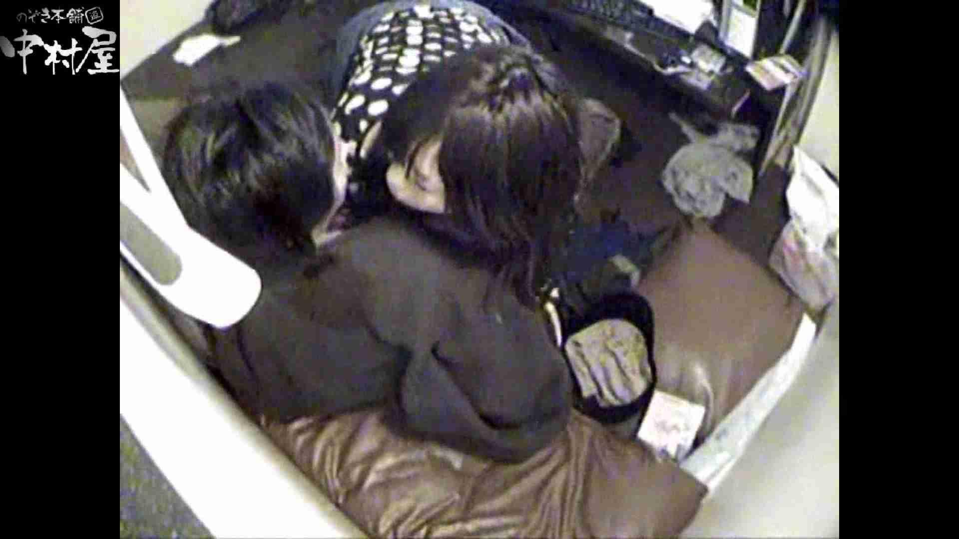 インターネットカフェの中で起こっている出来事 vol.003 卑猥  50画像 18