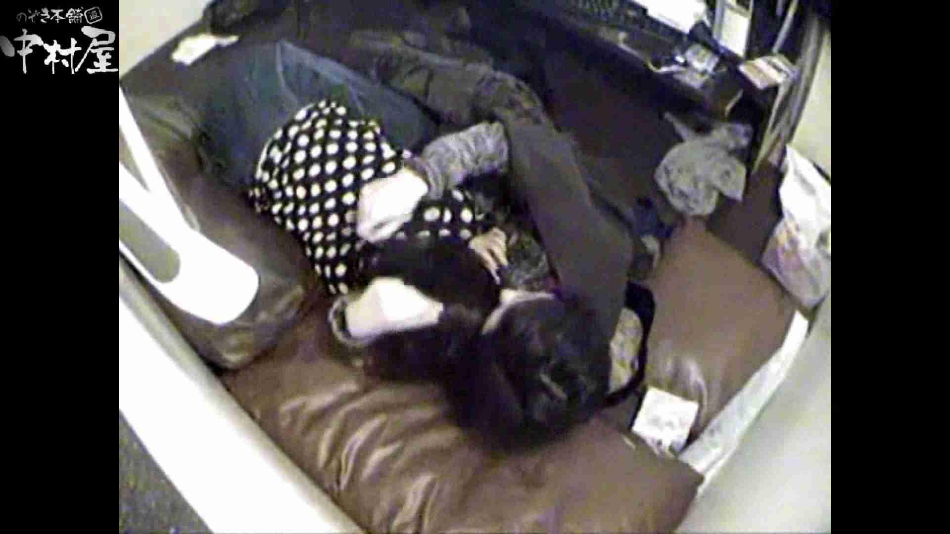 インターネットカフェの中で起こっている出来事 vol.003 卑猥   OLセックス  50画像 19