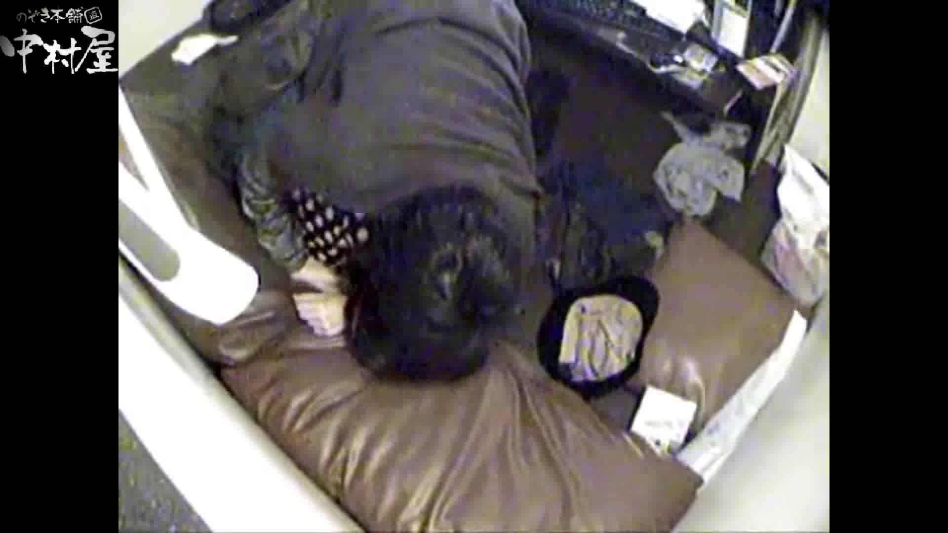 インターネットカフェの中で起こっている出来事 vol.003 カップル エロ無料画像 50画像 20