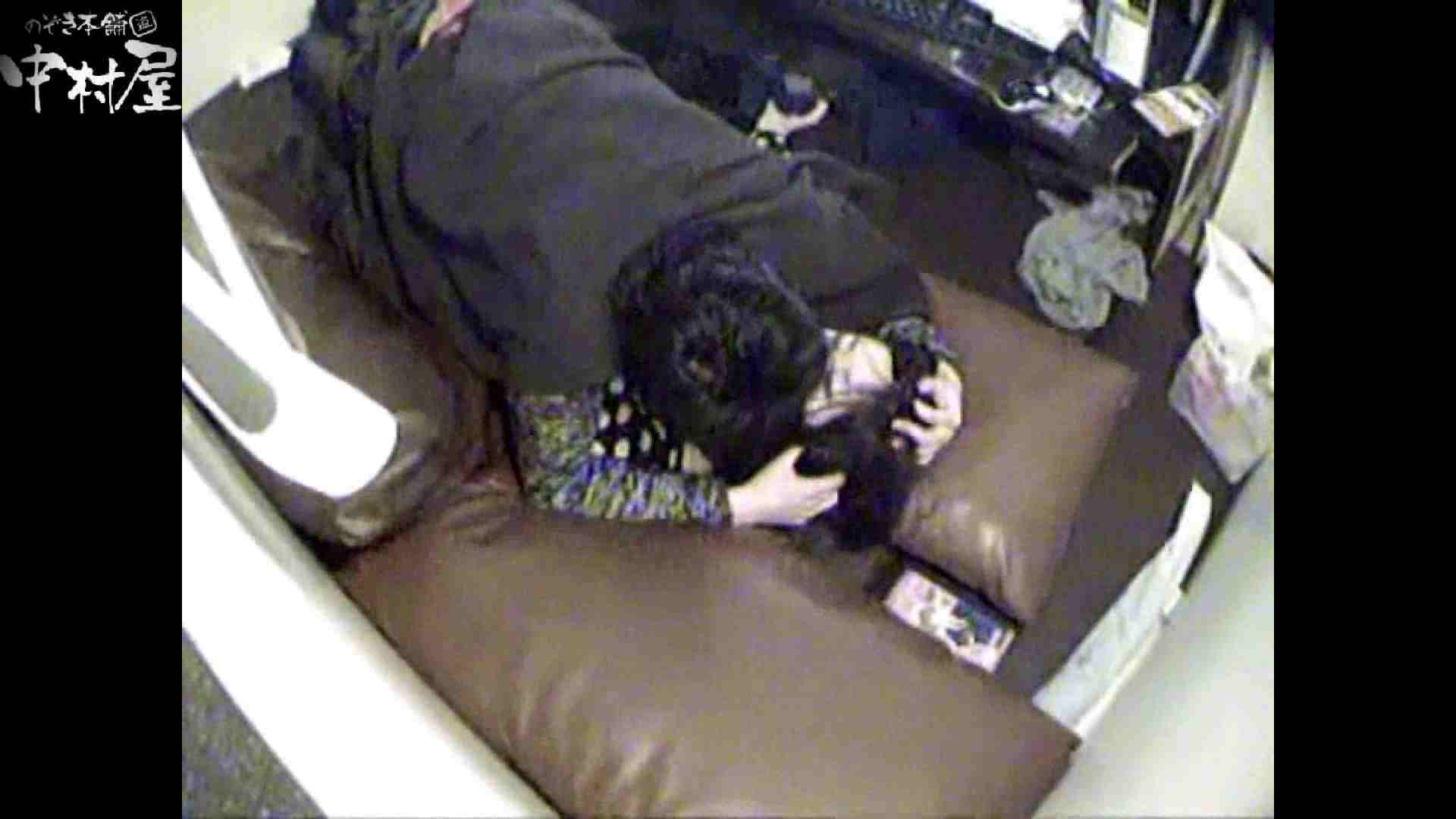 インターネットカフェの中で起こっている出来事 vol.003 卑猥  50画像 24
