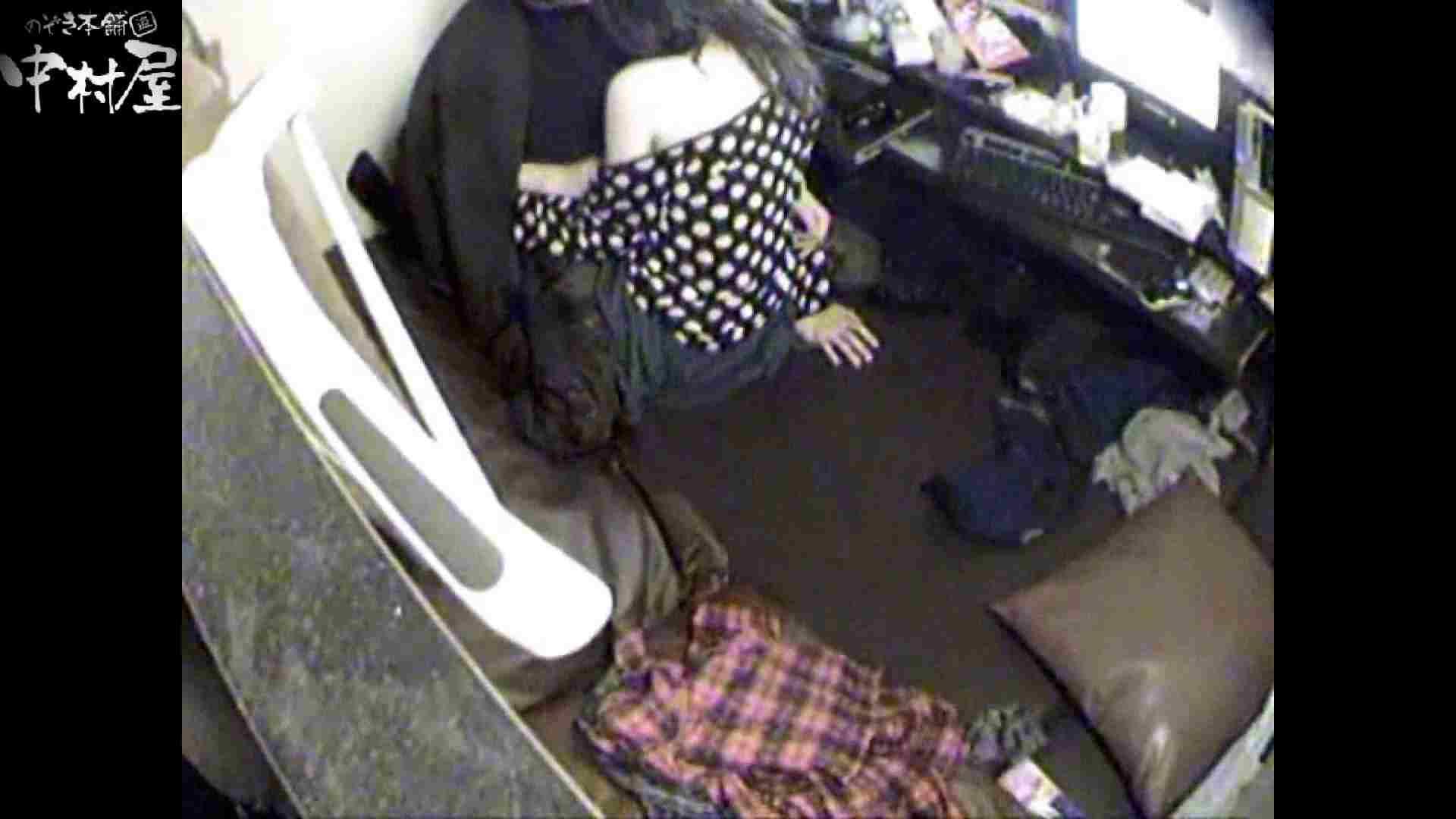 インターネットカフェの中で起こっている出来事 vol.003 卑猥  50画像 27