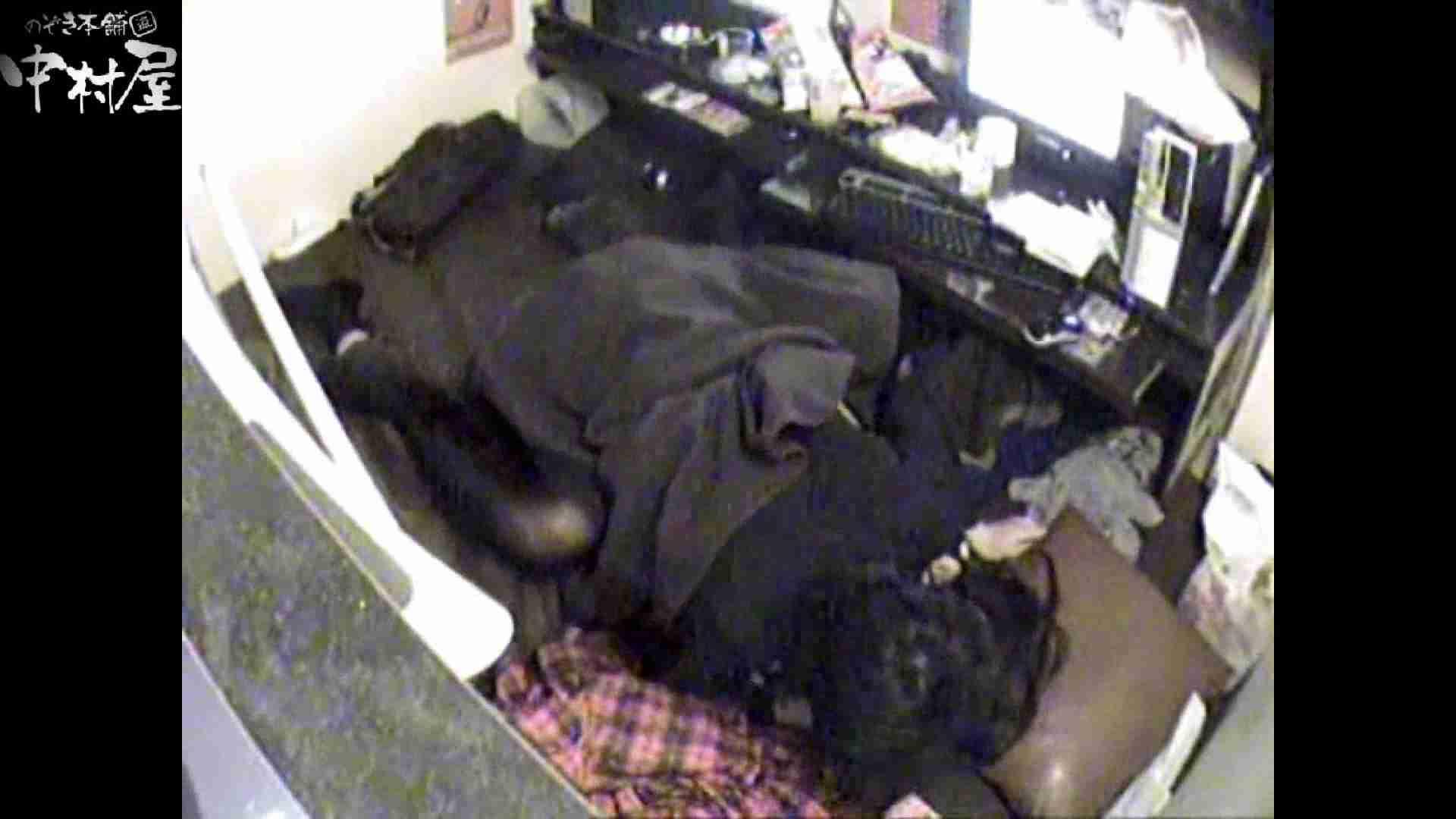 インターネットカフェの中で起こっている出来事 vol.003 卑猥  50画像 45