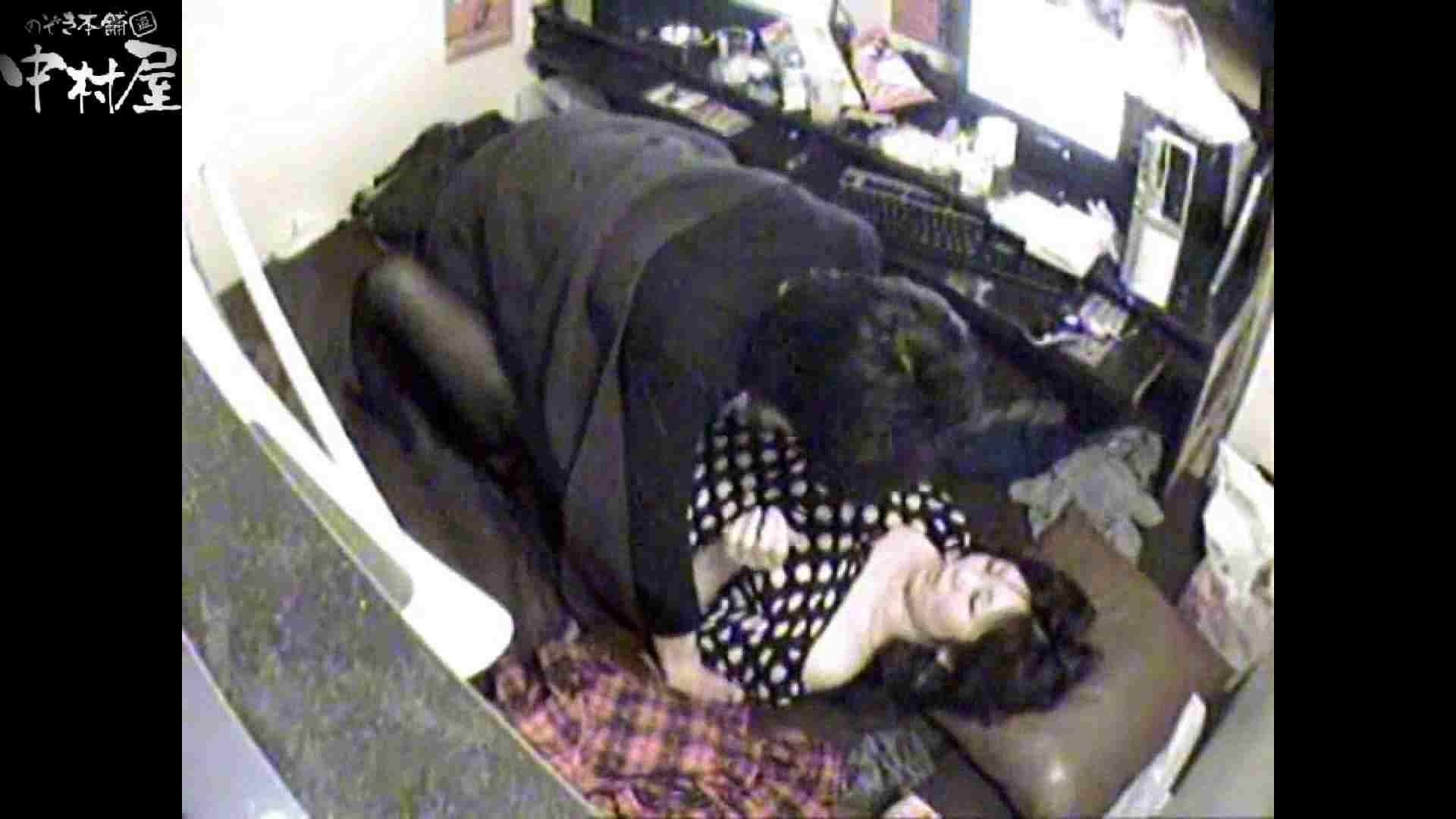 インターネットカフェの中で起こっている出来事 vol.003 卑猥   OLセックス  50画像 46