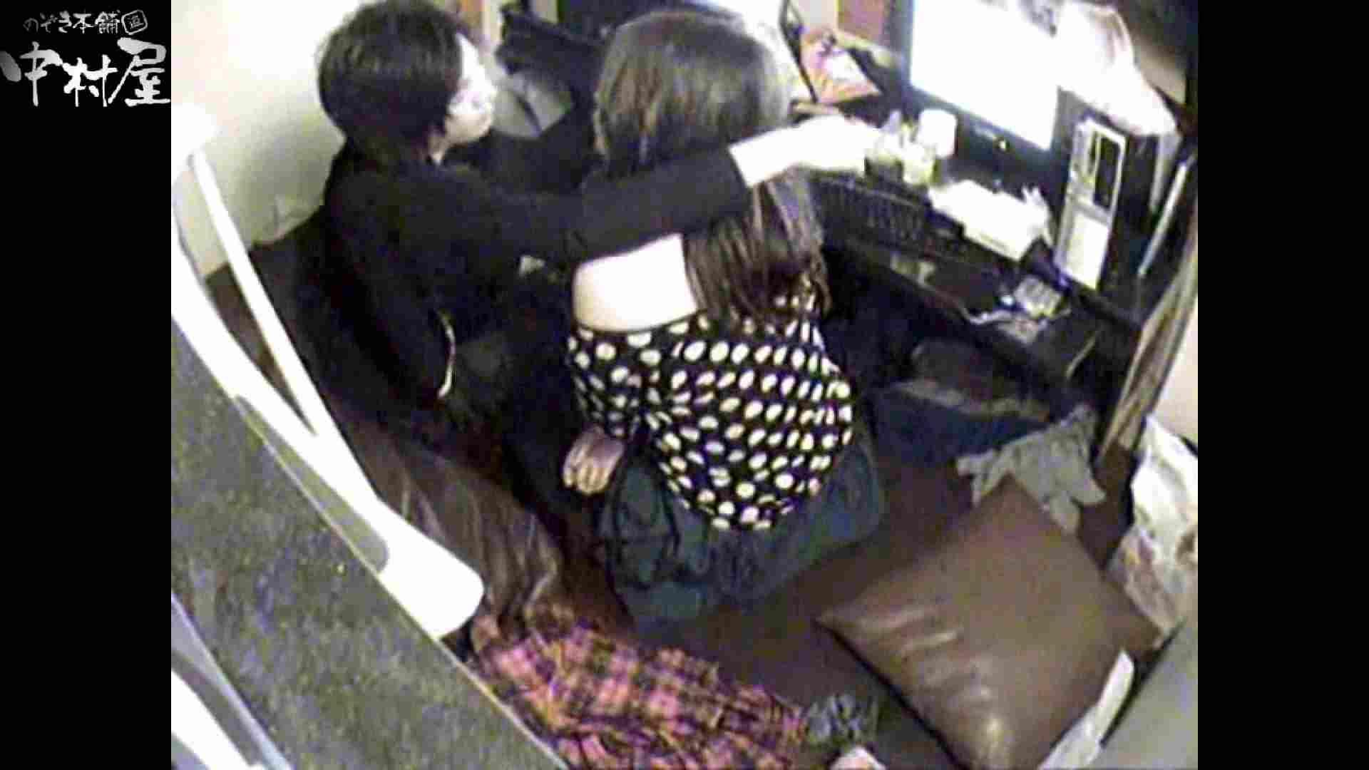 インターネットカフェの中で起こっている出来事 vol.003 カップル エロ無料画像 50画像 50