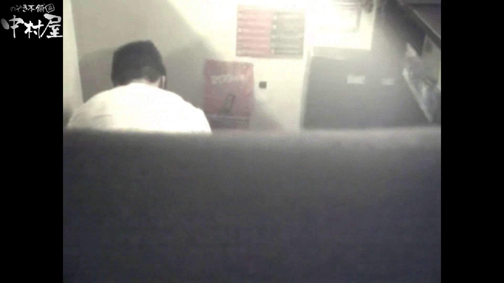 インターネットカフェの中で起こっている出来事 vol.008 OLセックス 覗きワレメ動画紹介 89画像 89