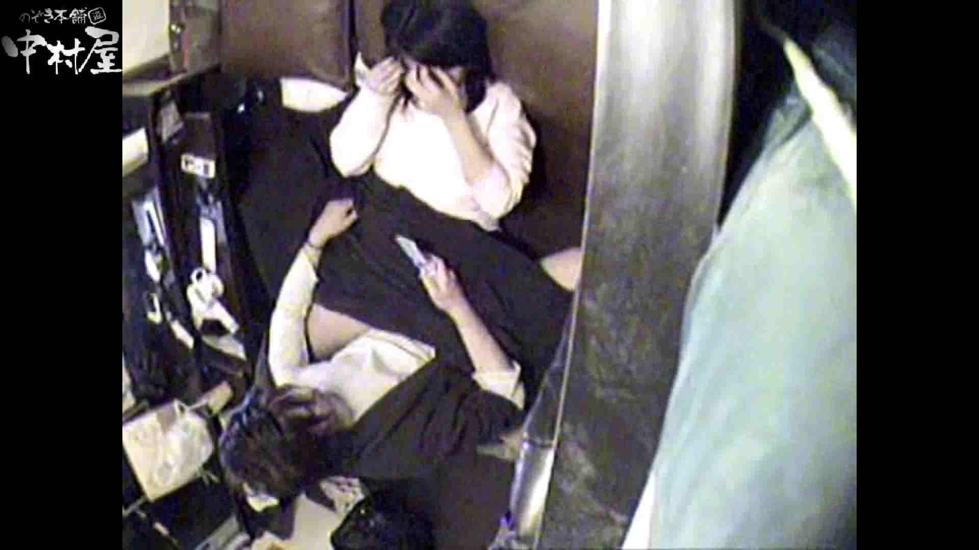 インターネットカフェの中で起こっている出来事 vol.009 卑猥 ワレメ無修正動画無料 54画像 11