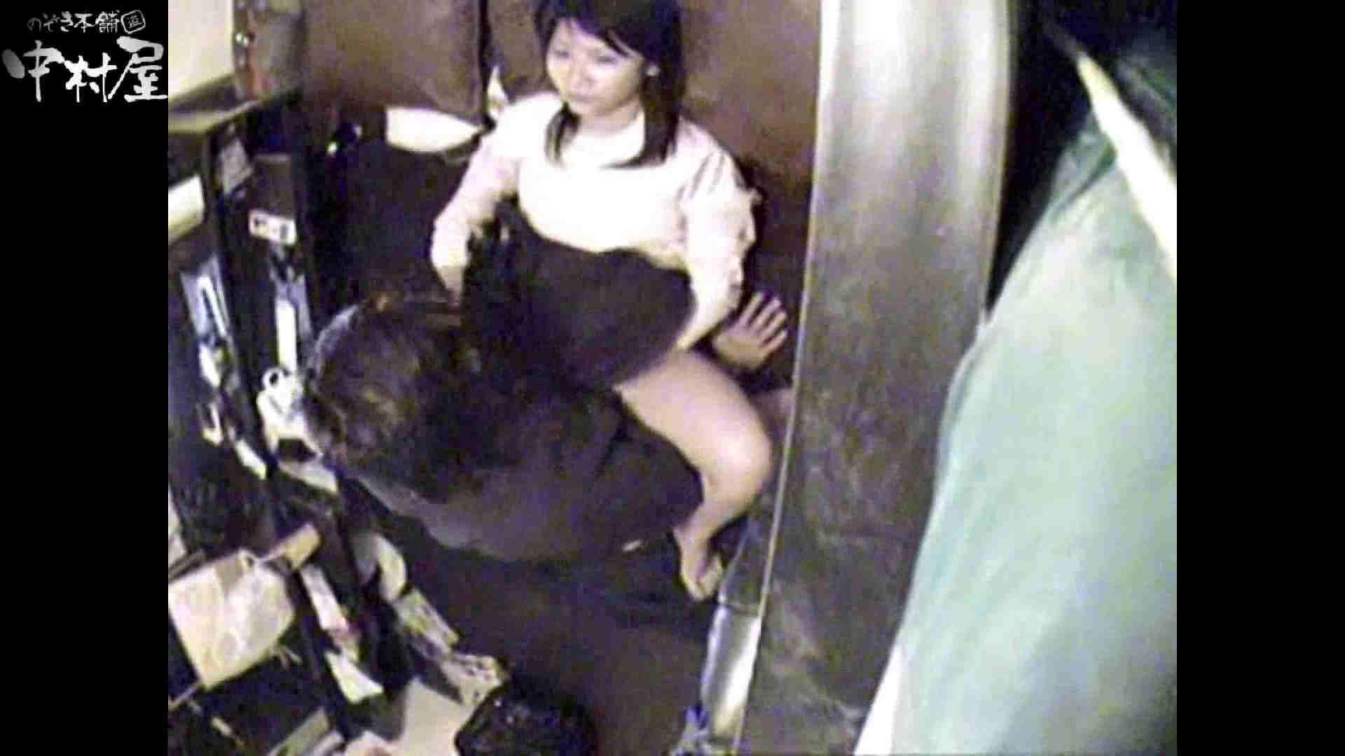 インターネットカフェの中で起こっている出来事 vol.009 卑猥 ワレメ無修正動画無料 54画像 14