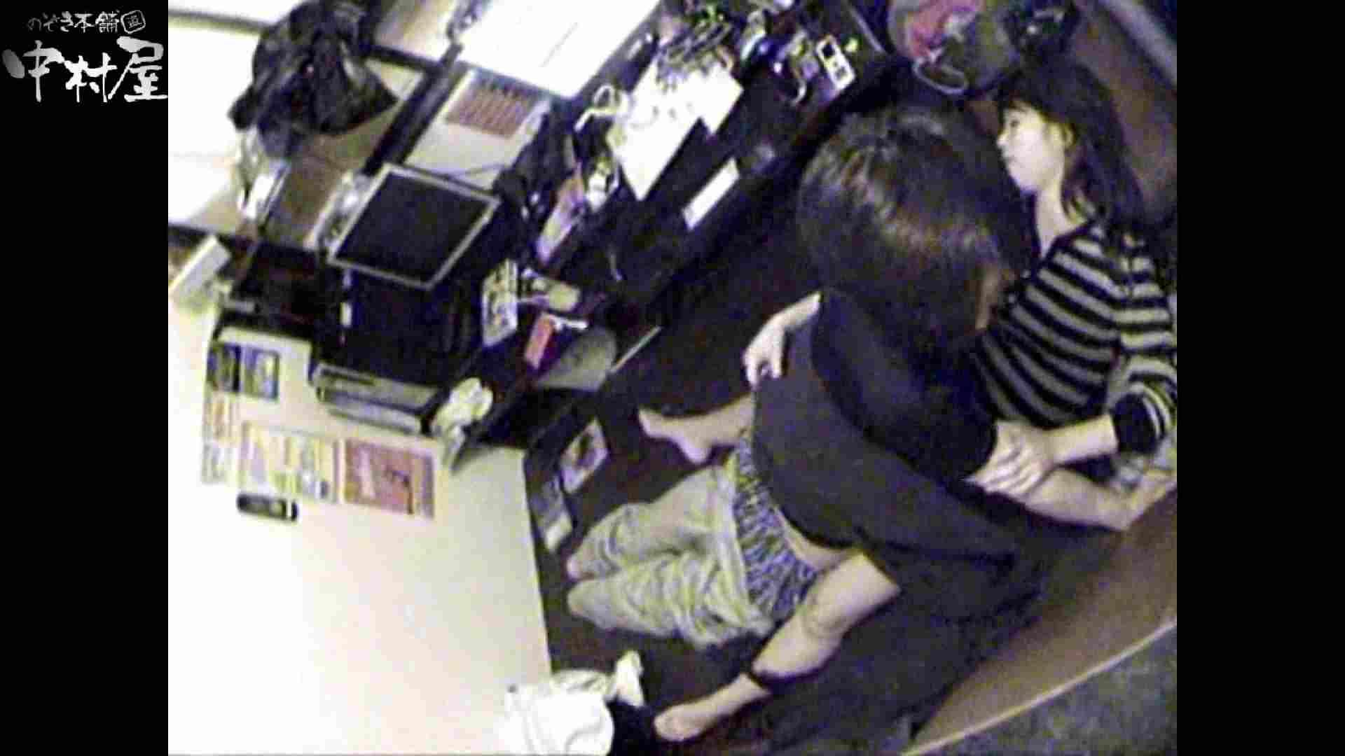 インターネットカフェの中で起こっている出来事 vol.010 OLセックス  67画像 9
