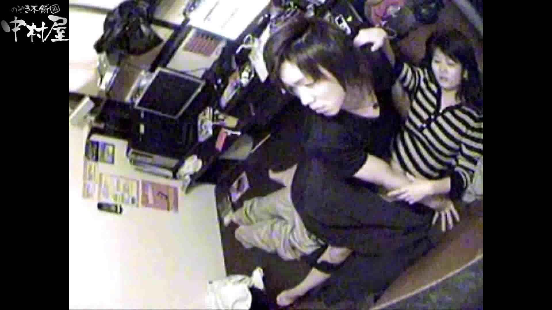 インターネットカフェの中で起こっている出来事 vol.010 OLセックス | 卑猥  67画像 10