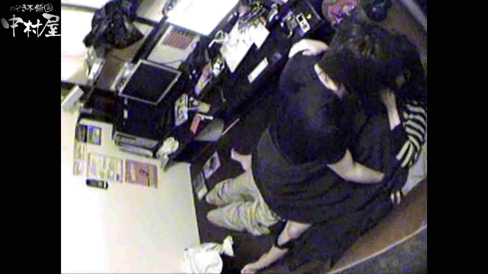 インターネットカフェの中で起こっている出来事 vol.010 OLセックス  67画像 12