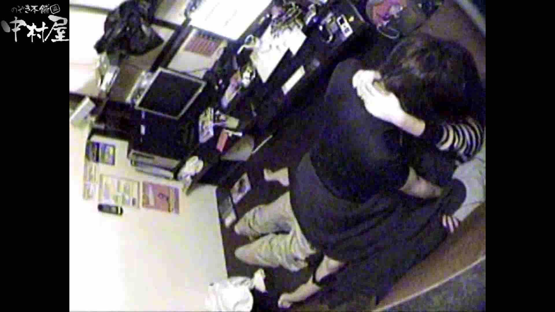 インターネットカフェの中で起こっている出来事 vol.010 OLセックス | 卑猥  67画像 13