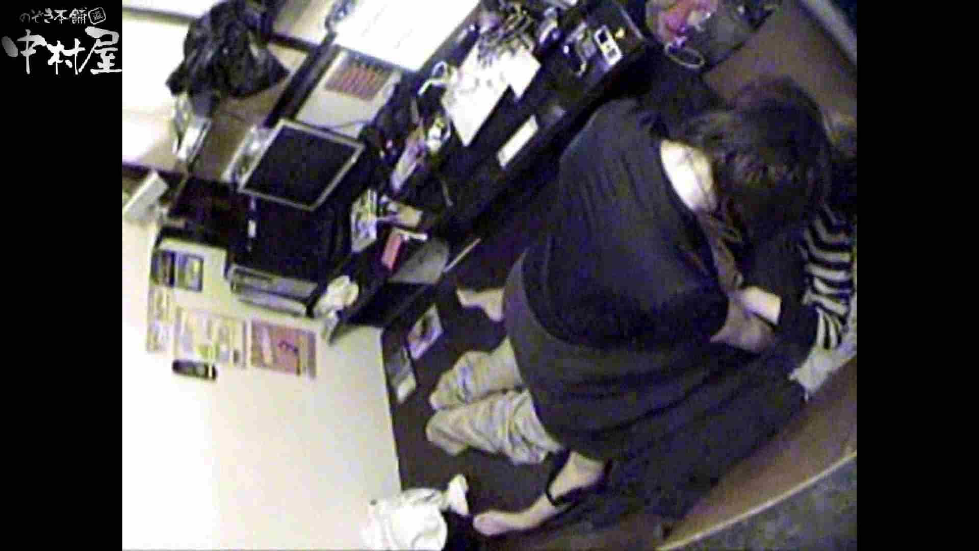 インターネットカフェの中で起こっている出来事 vol.010 OLセックス  67画像 15