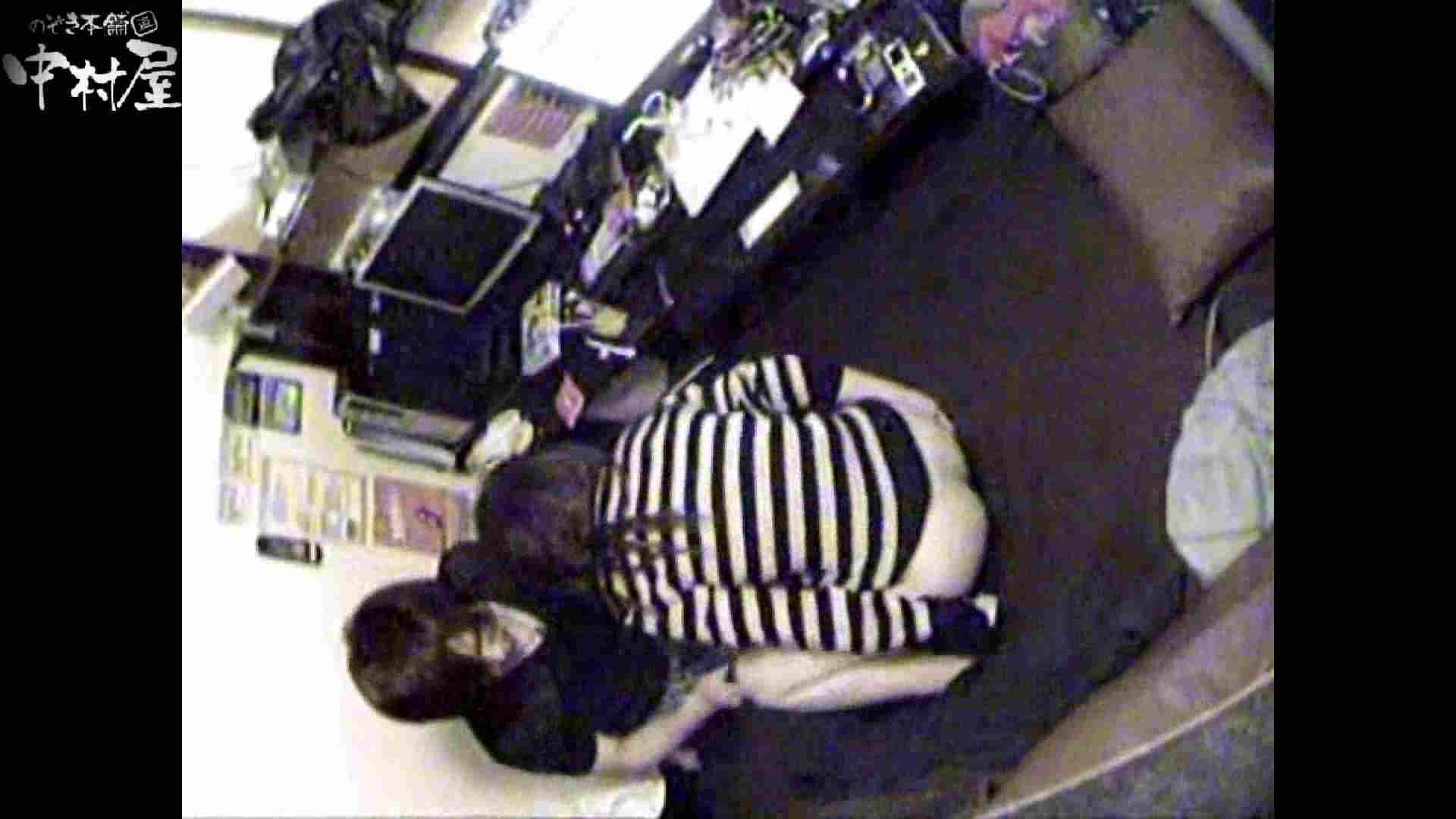 インターネットカフェの中で起こっている出来事 vol.010 カップル SEX無修正画像 67画像 17