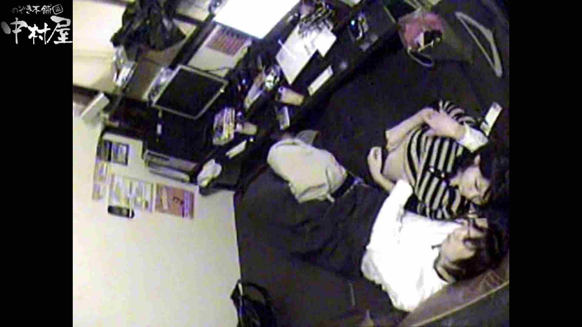 インターネットカフェの中で起こっている出来事 vol.010 OLセックス | 卑猥  67画像 22