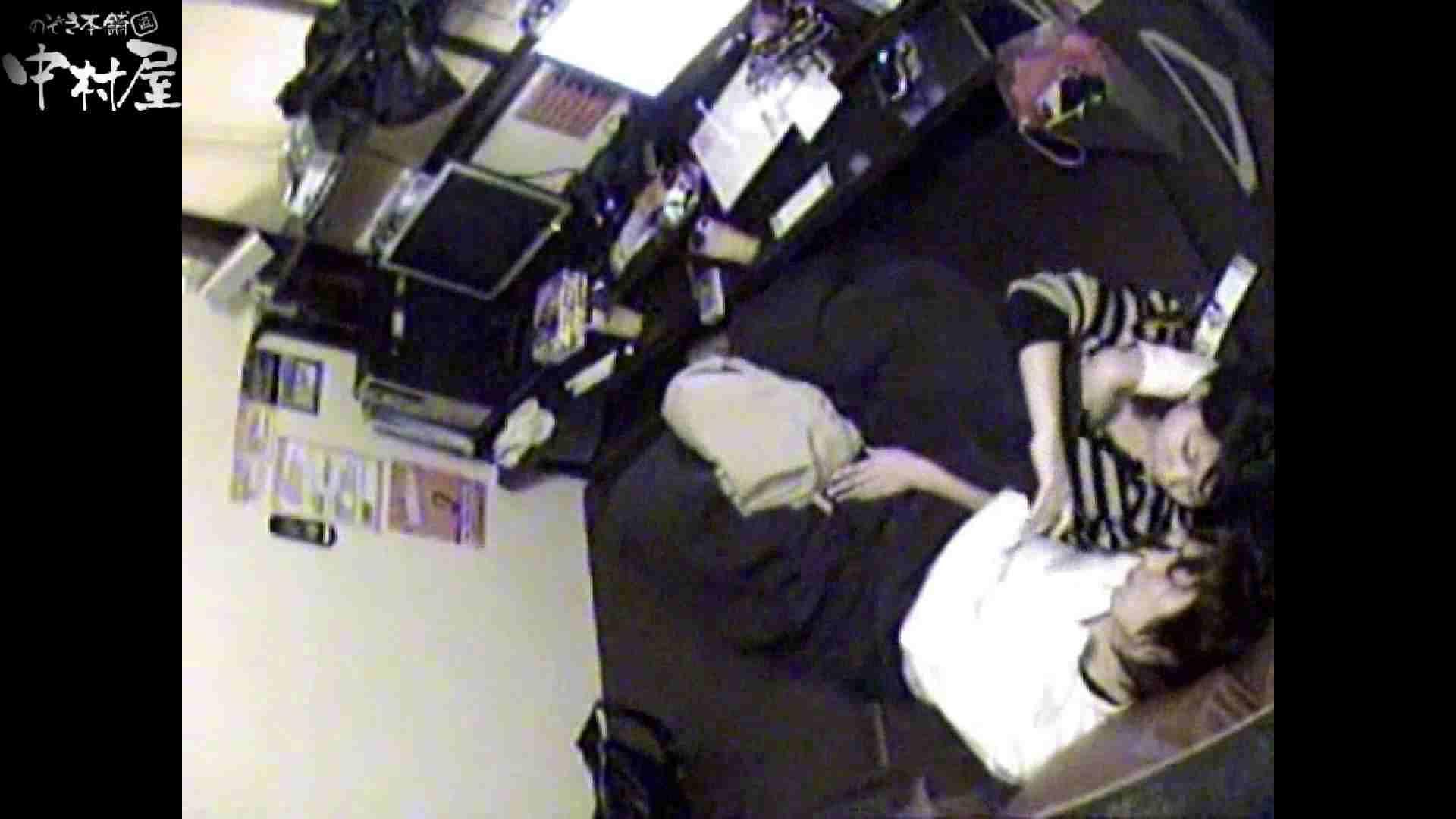 インターネットカフェの中で起こっている出来事 vol.010 カップル SEX無修正画像 67画像 23