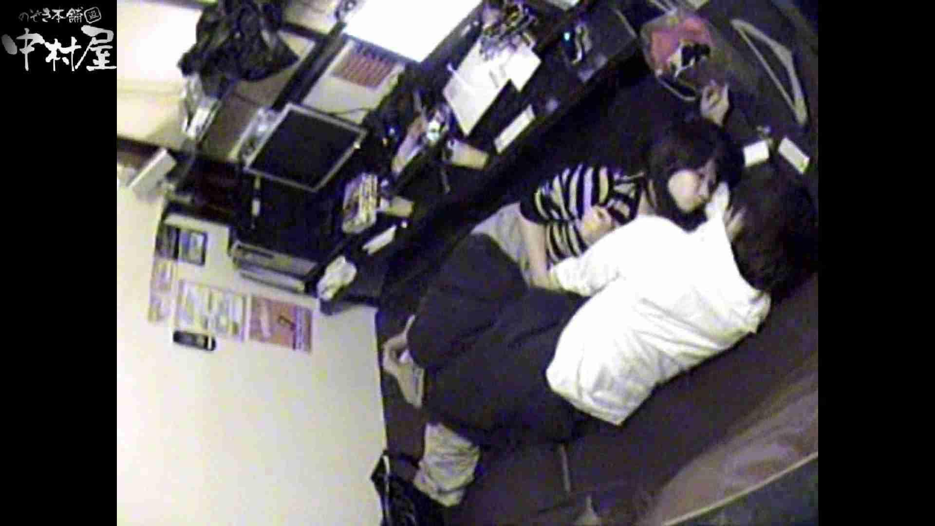 インターネットカフェの中で起こっている出来事 vol.010 カップル SEX無修正画像 67画像 26