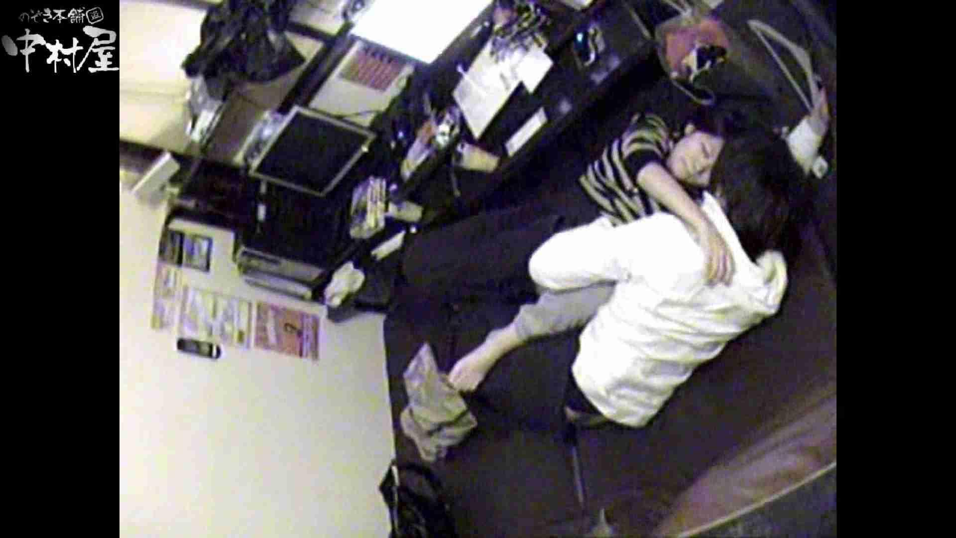 インターネットカフェの中で起こっている出来事 vol.010 OLセックス | 卑猥  67画像 28