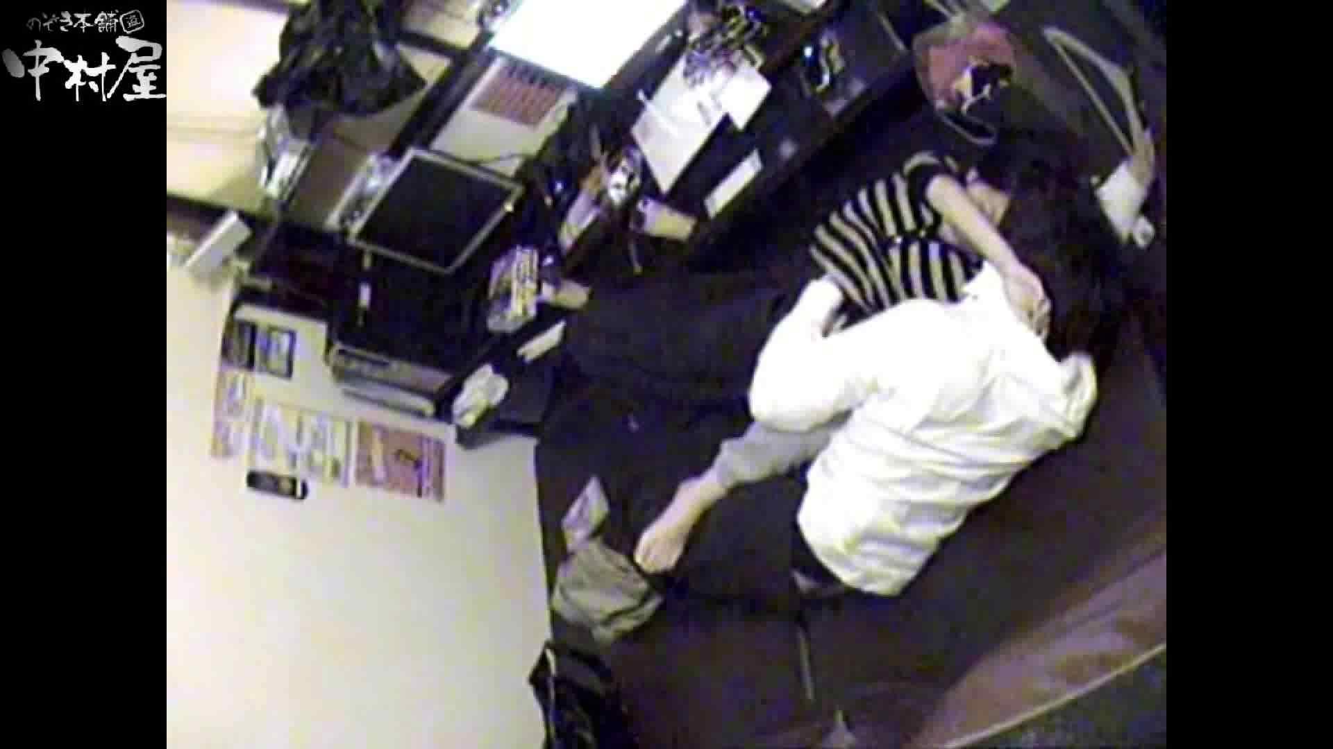 インターネットカフェの中で起こっている出来事 vol.010 カップル SEX無修正画像 67画像 29