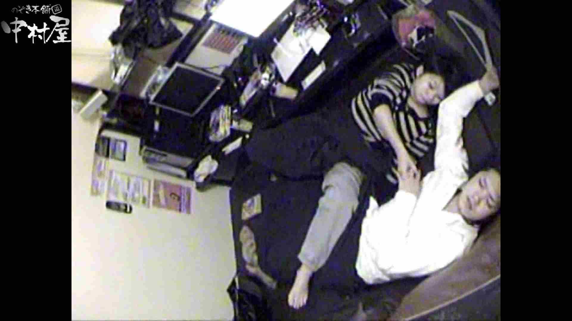 インターネットカフェの中で起こっている出来事 vol.010 OLセックス  67画像 30
