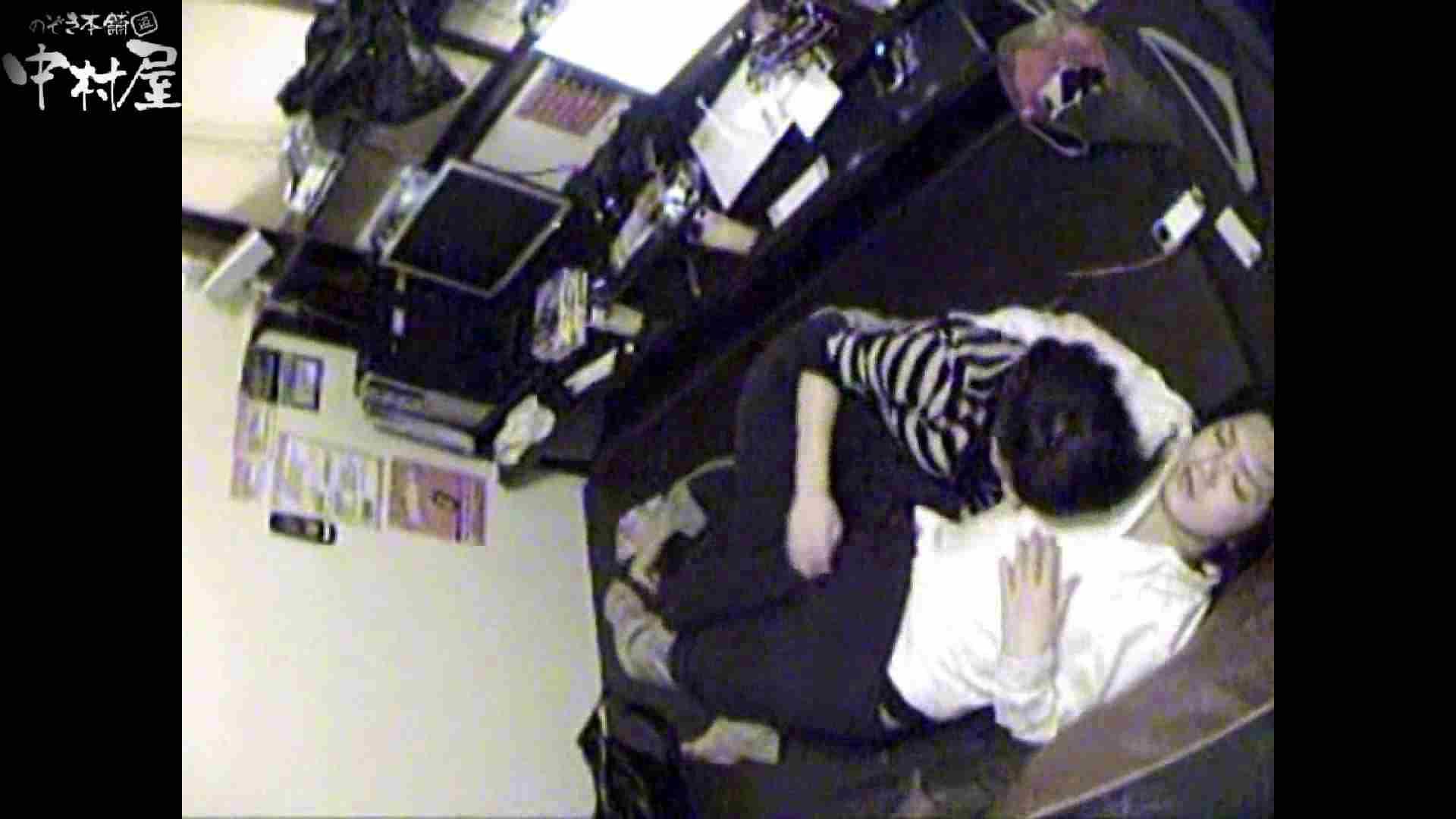 インターネットカフェの中で起こっている出来事 vol.010 OLセックス | 卑猥  67画像 31