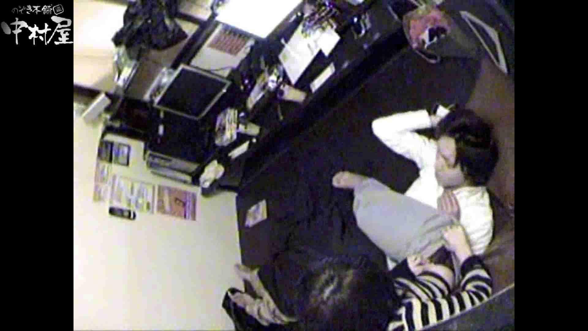 インターネットカフェの中で起こっている出来事 vol.010 カップル SEX無修正画像 67画像 35