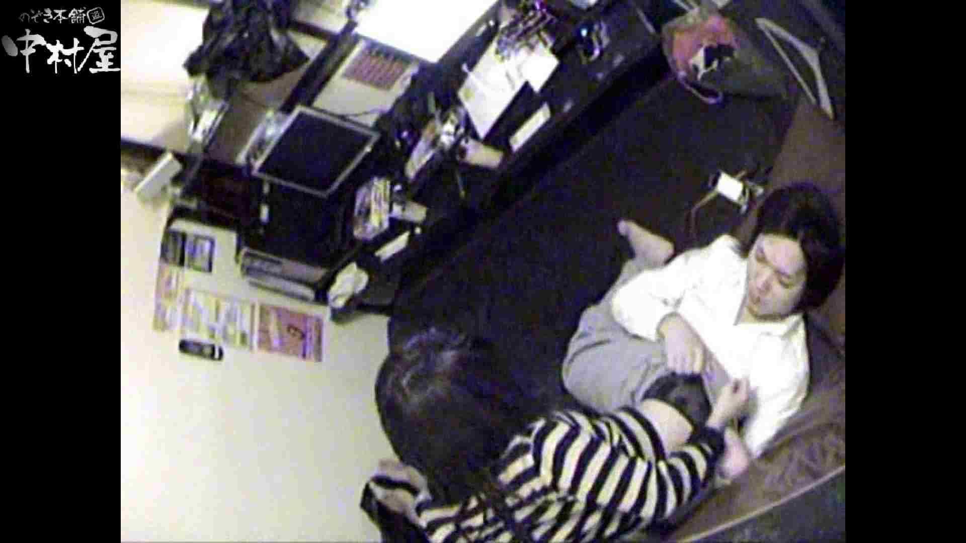 インターネットカフェの中で起こっている出来事 vol.010 OLセックス  67画像 36