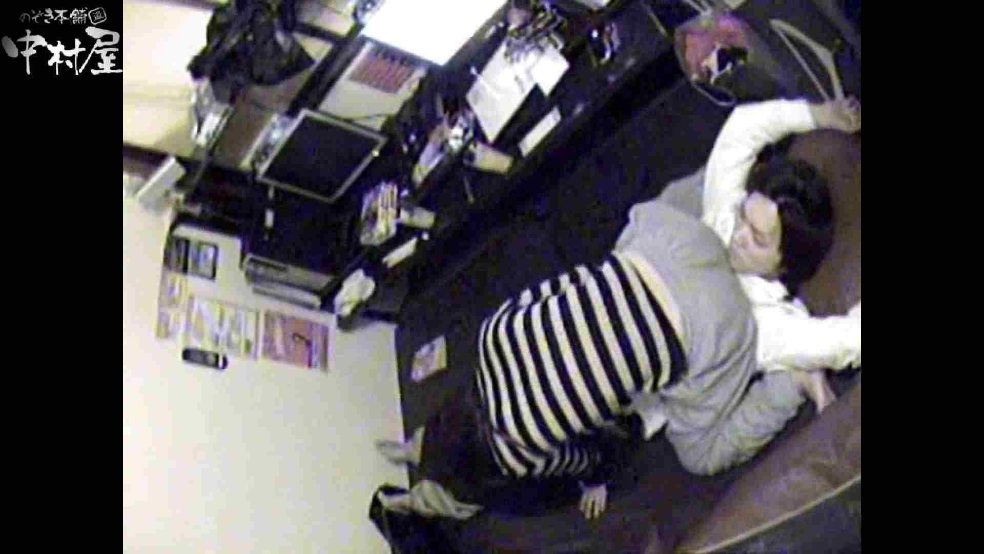 インターネットカフェの中で起こっている出来事 vol.010 OLセックス  67画像 39