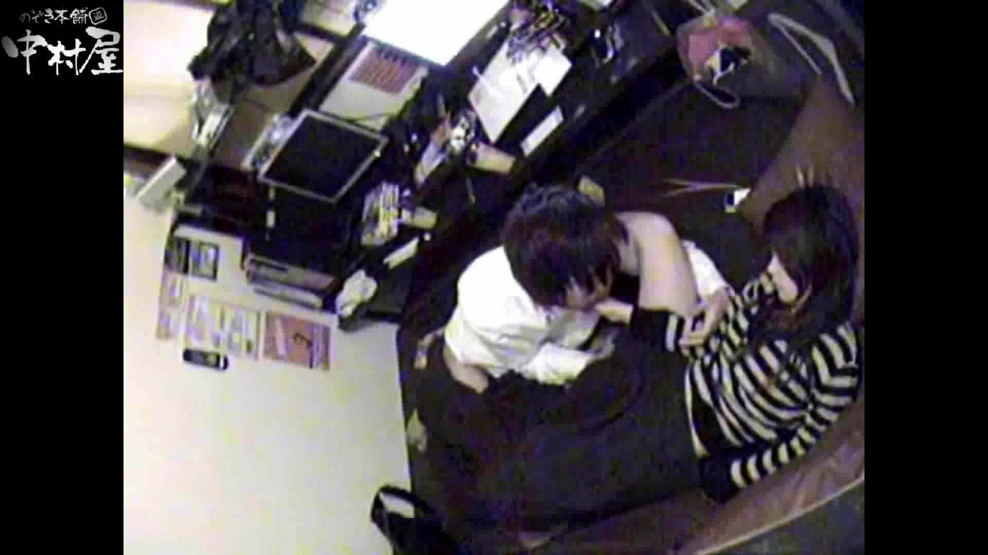 インターネットカフェの中で起こっている出来事 vol.010 OLセックス  67画像 42