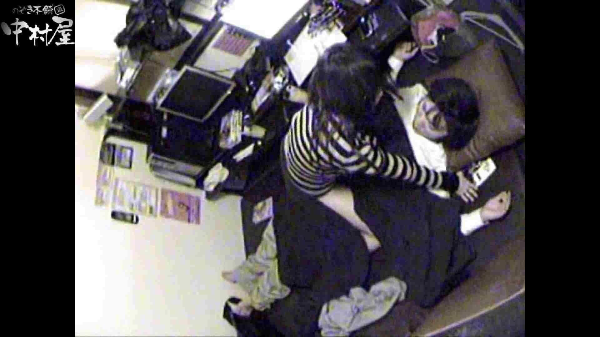 インターネットカフェの中で起こっている出来事 vol.010 カップル SEX無修正画像 67画像 44
