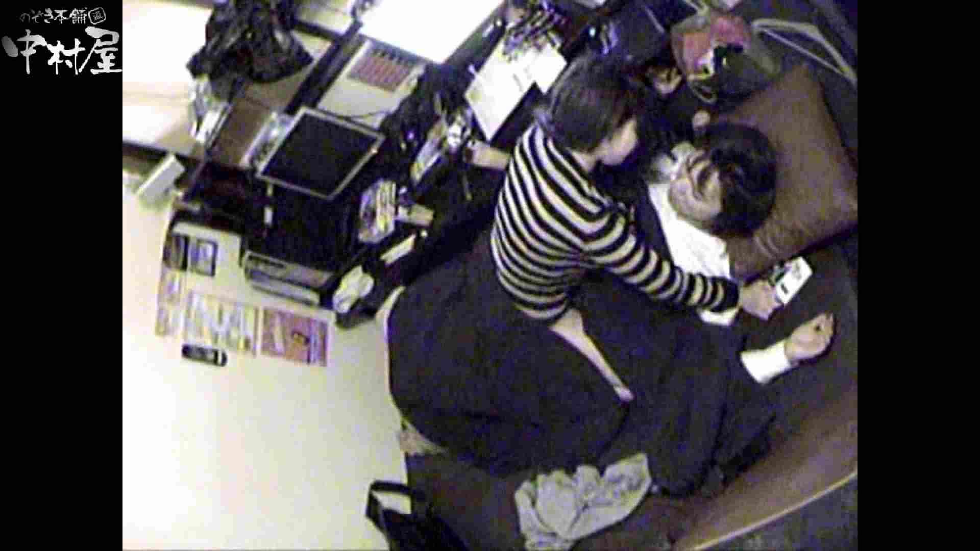 インターネットカフェの中で起こっている出来事 vol.010 OLセックス | 卑猥  67画像 46
