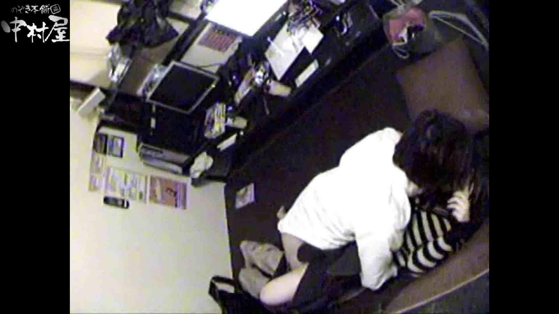 インターネットカフェの中で起こっている出来事 vol.010 OLセックス  67画像 48