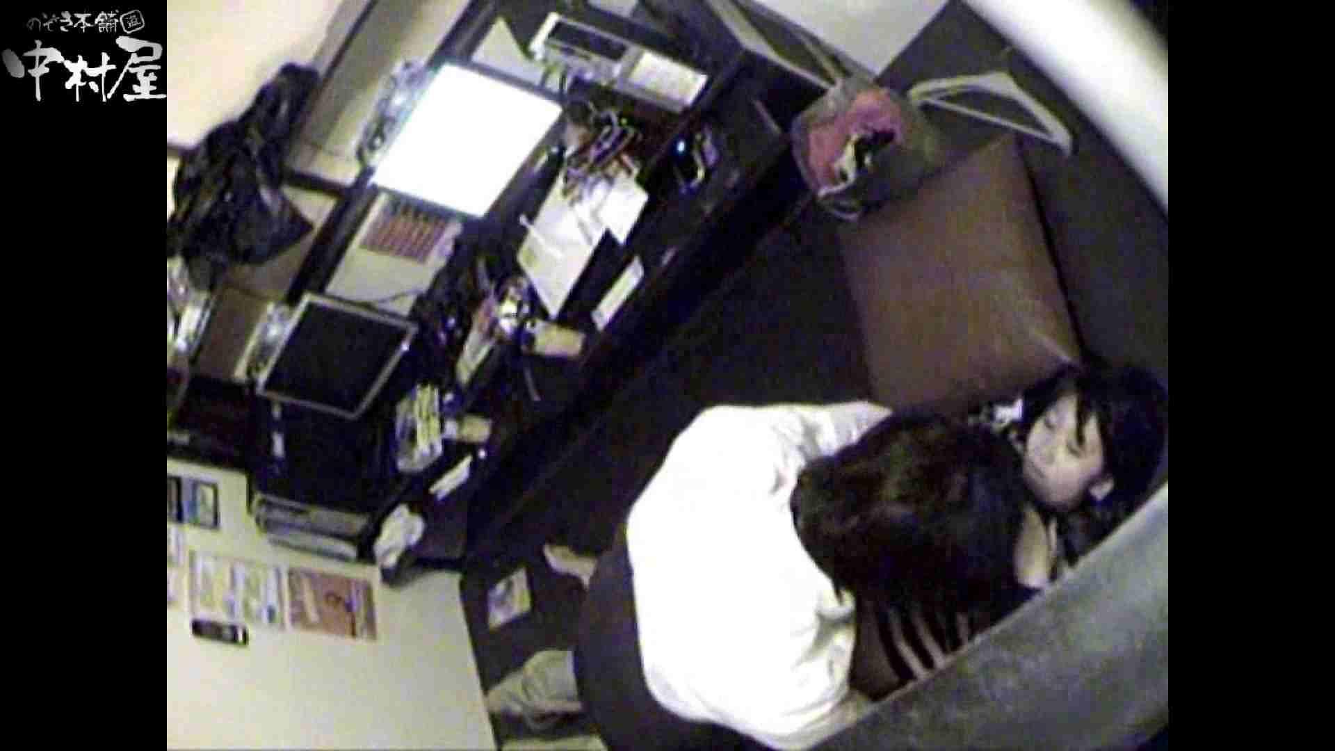 インターネットカフェの中で起こっている出来事 vol.010 OLセックス  67画像 51