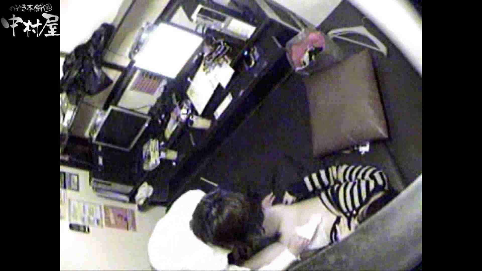 インターネットカフェの中で起こっている出来事 vol.010 OLセックス | 卑猥  67画像 52