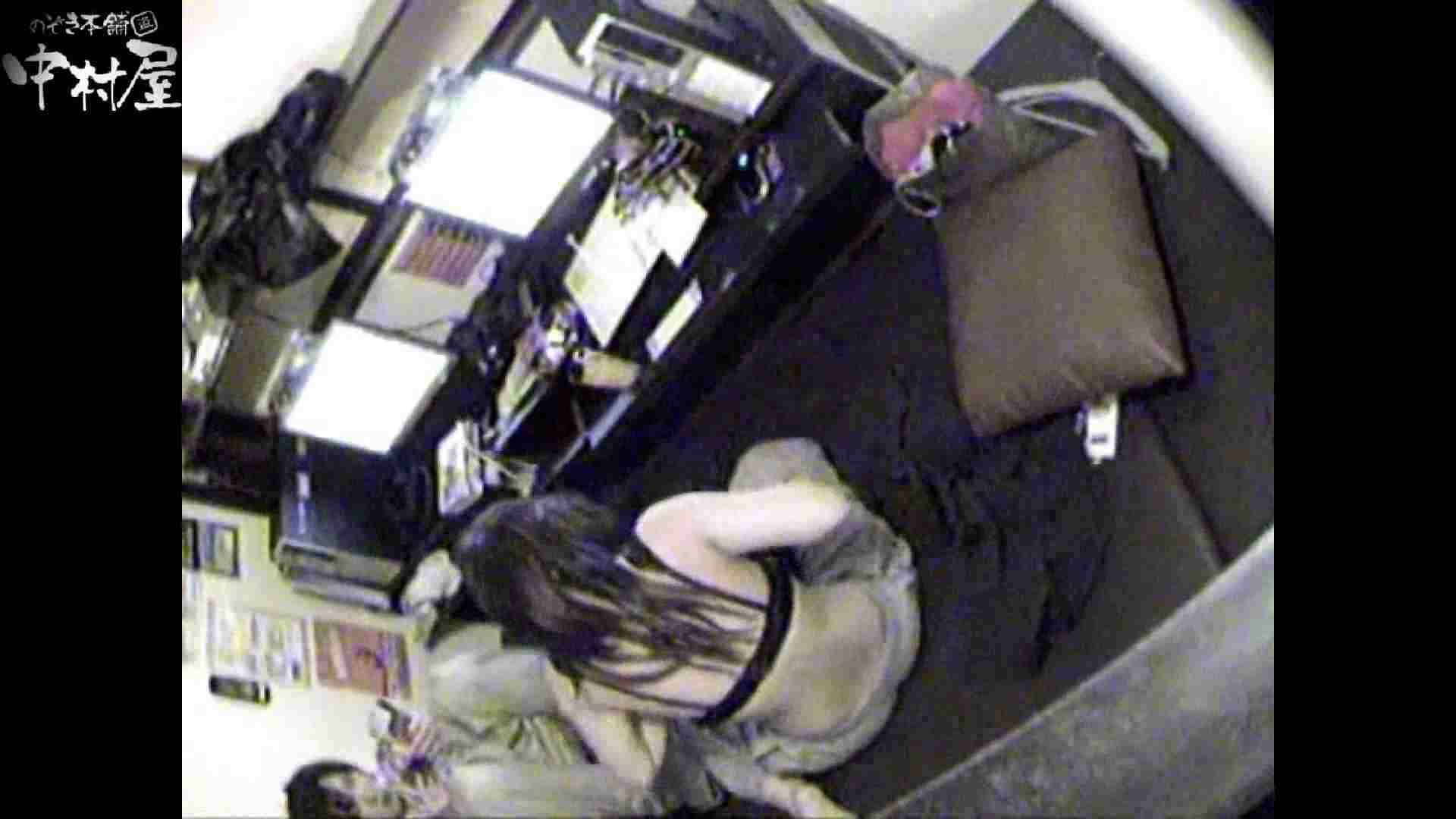 インターネットカフェの中で起こっている出来事 vol.010 OLセックス | 卑猥  67画像 55