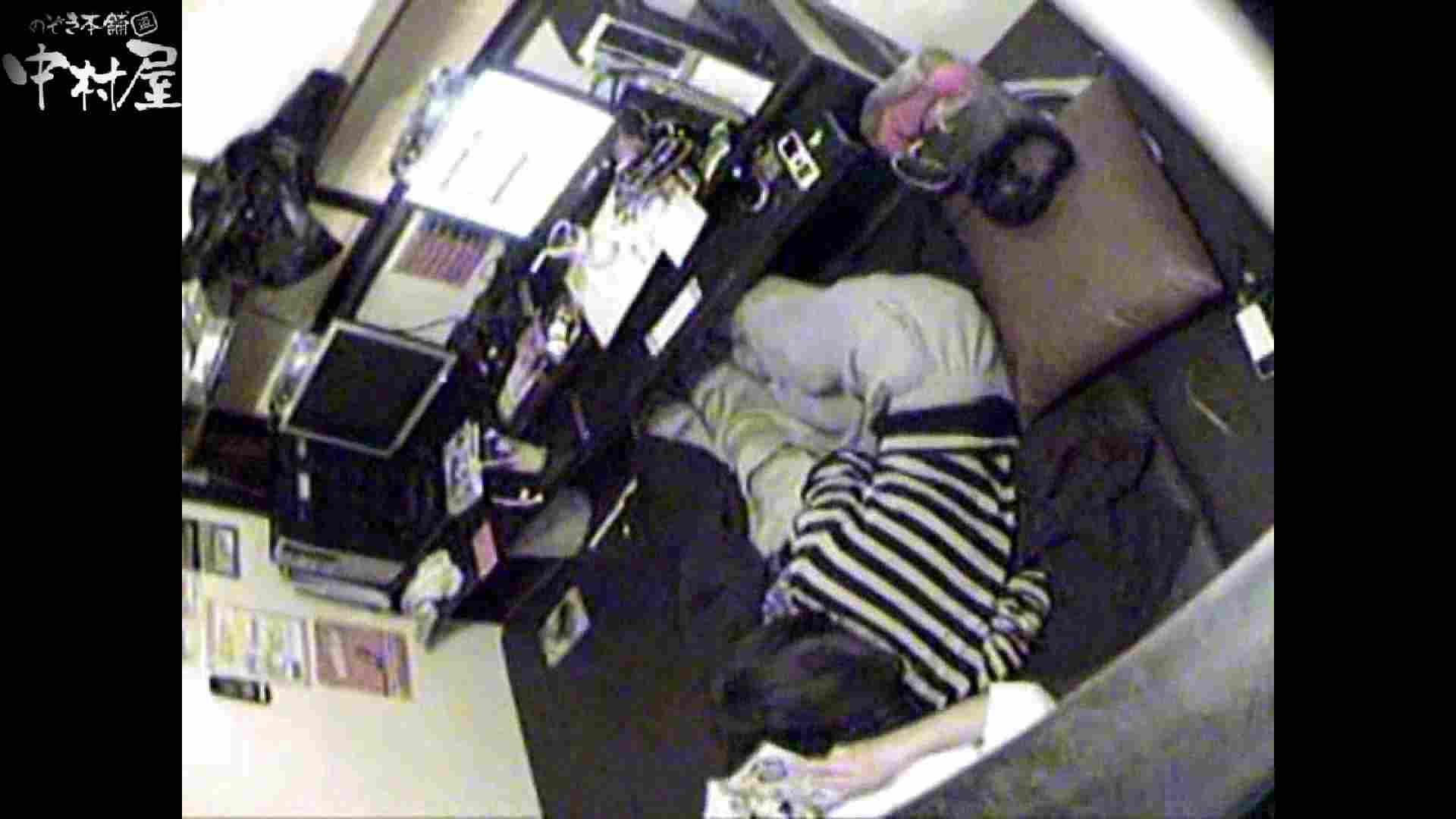 インターネットカフェの中で起こっている出来事 vol.010 カップル SEX無修正画像 67画像 56